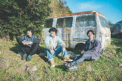 ズーカラデル、配信EP『若者たち』のリリースが決定 たかはしほのか(リーガルリリー)参加の新曲を先行配信
