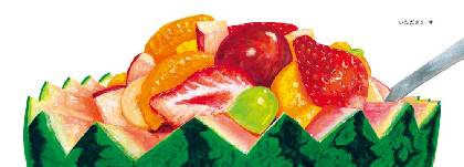 人と食べ物をテーマに描く「はらぺこめがね」がスケートリンクを彩る