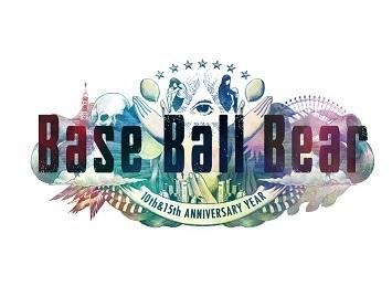 Base Ball Bear