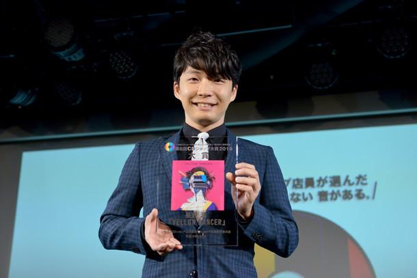 「第8回CDショップ大賞」で大賞を受賞した星野源。