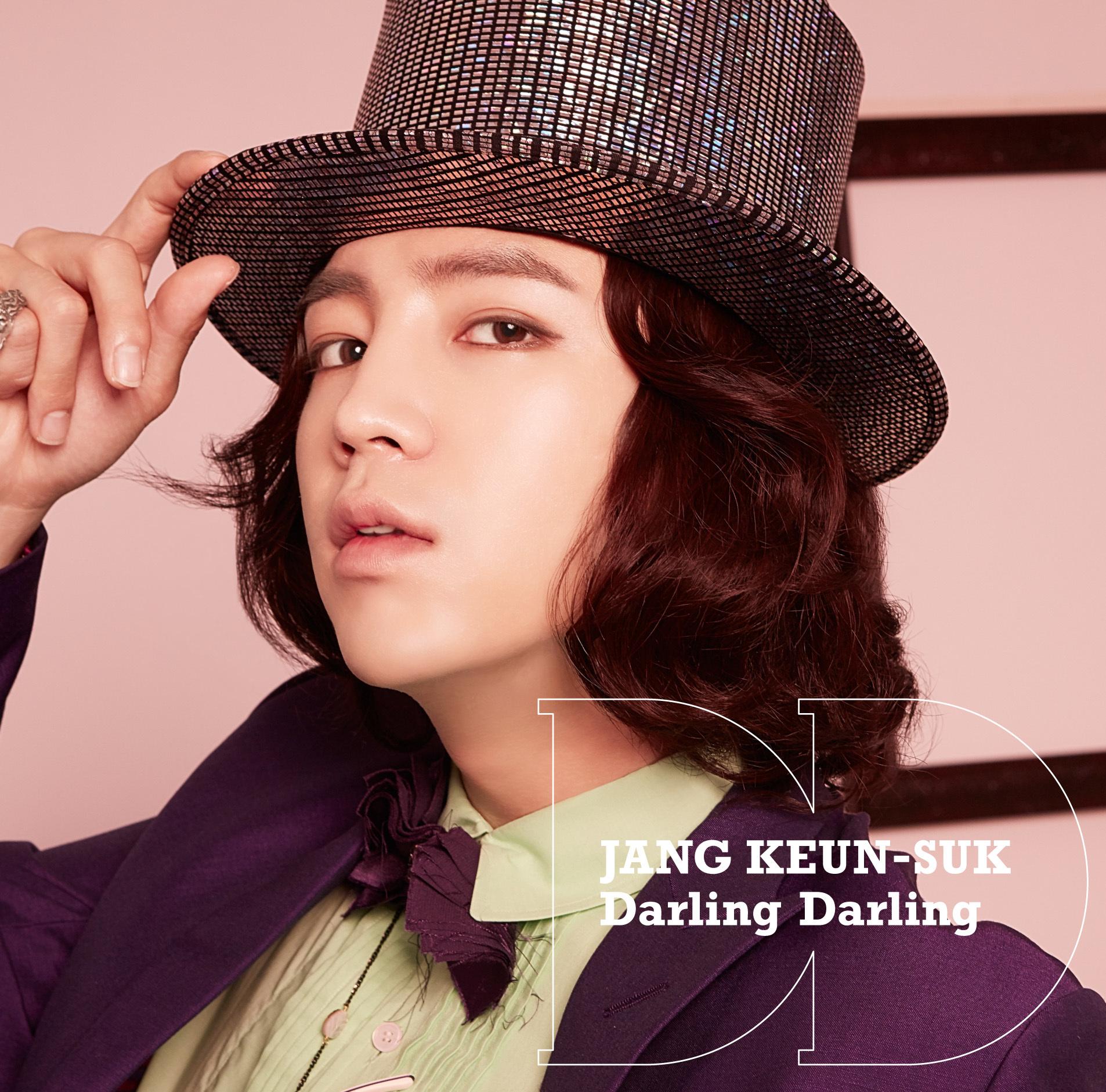 チャン・グンソク「Darling Darling/渇いたKiss」通常盤