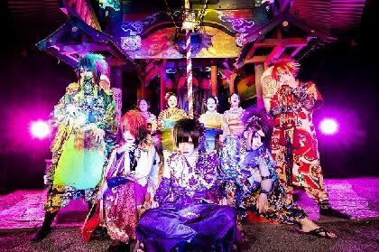 己龍/Royz/コドモドラゴンらを擁するB.P.RECORDSが令和初日から全楽曲のストリーミング配信を解禁