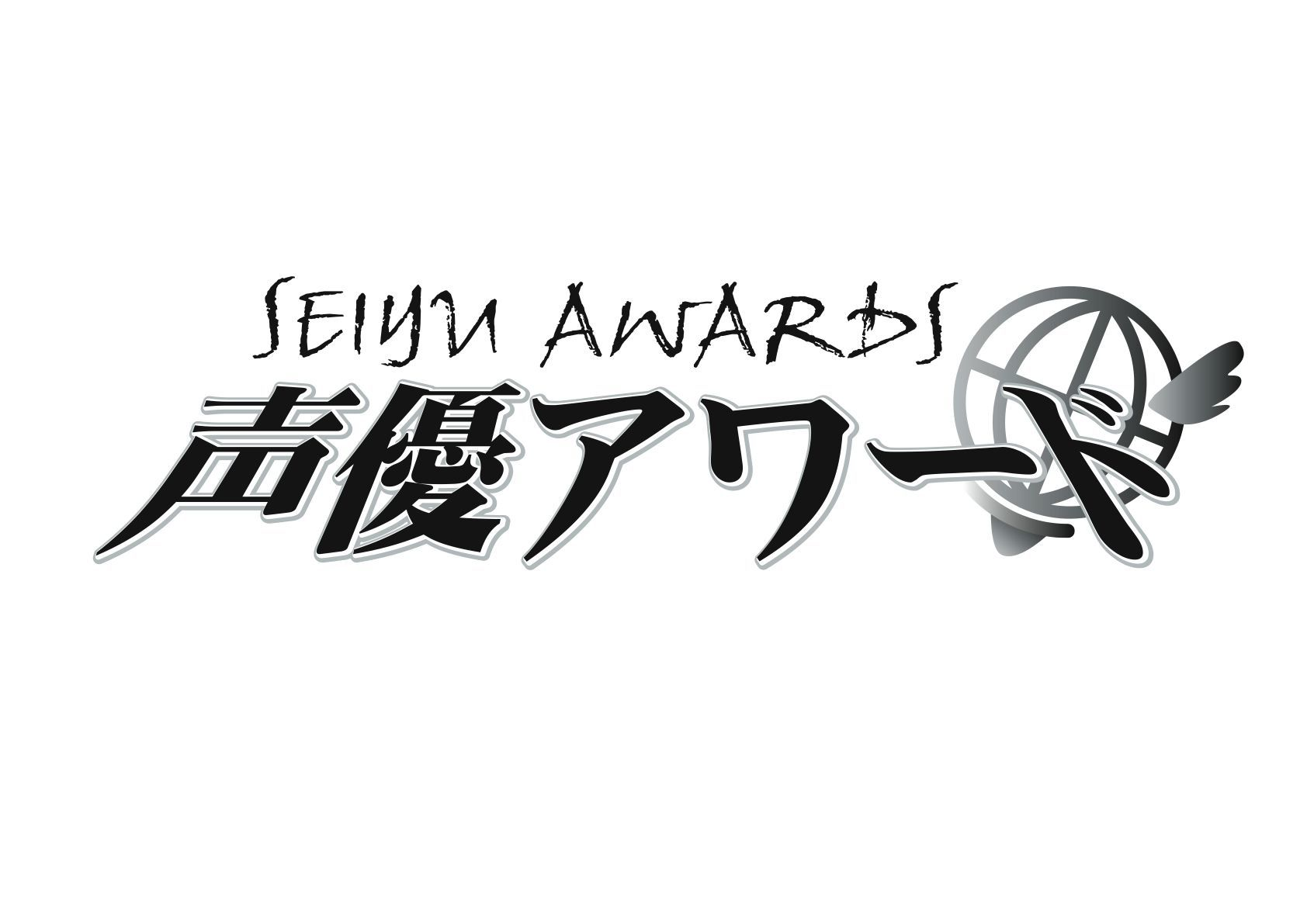 (C)seiyuawards