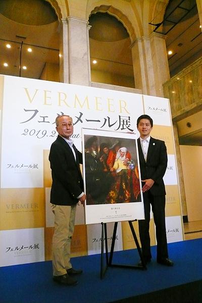 篠雅廣・大阪市立美術館館長と吉村洋文・大阪市長