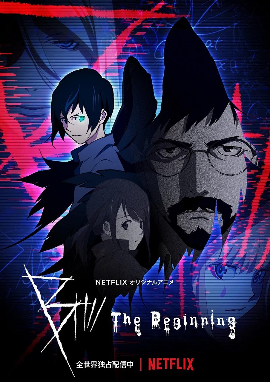『B: The Beginning』キービジュアル (c)Kazuto Nakazawa / Production I.G