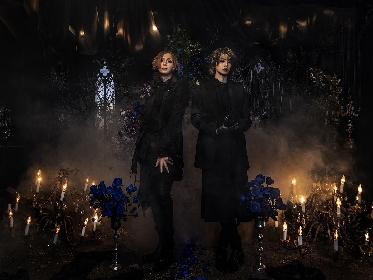 SHIN × 咲人(NIGHTMARE) によるプロジェクトSEESAW、ハイブリッド・シングル「弾丸アラート」リリース&ホールライブ開催を発表
