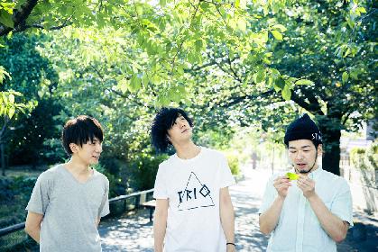 Kidori Kidoriがくるり、細野晴臣のカバーも収録の新メンバー加入後初シングルをリリース