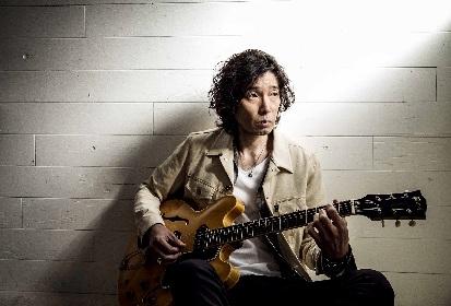 斉藤和義 『ちびまる子ちゃん』ED主題歌「いつもの風景」トレーラー公開