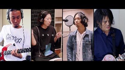 THE BACK HORN 新曲「瑠璃色のキャンバス」配信リリース&MV公開