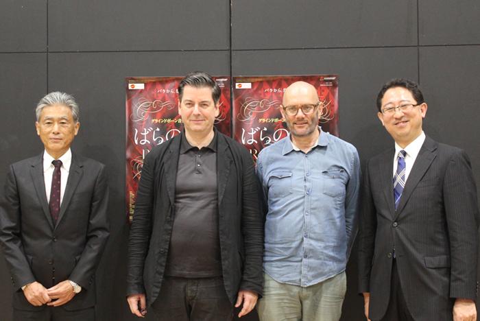 (左から)丹波康雄、セバスティアン・ヴァイグレ、リチャード・ジョーンズ、山口 毅
