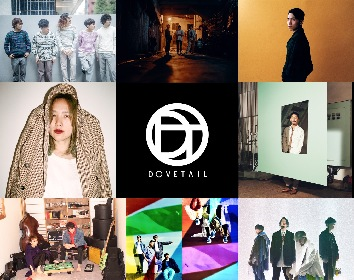 PAELLAS、WONK、SIRUPら出演、『DOVETAIL S/N 002』リキッドルームで開催決定