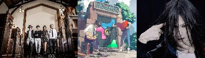 新イベント『LARK LAND』にTOTAL OBJECTION、buzzG feat.夏代孝明、S!Nが出演決定