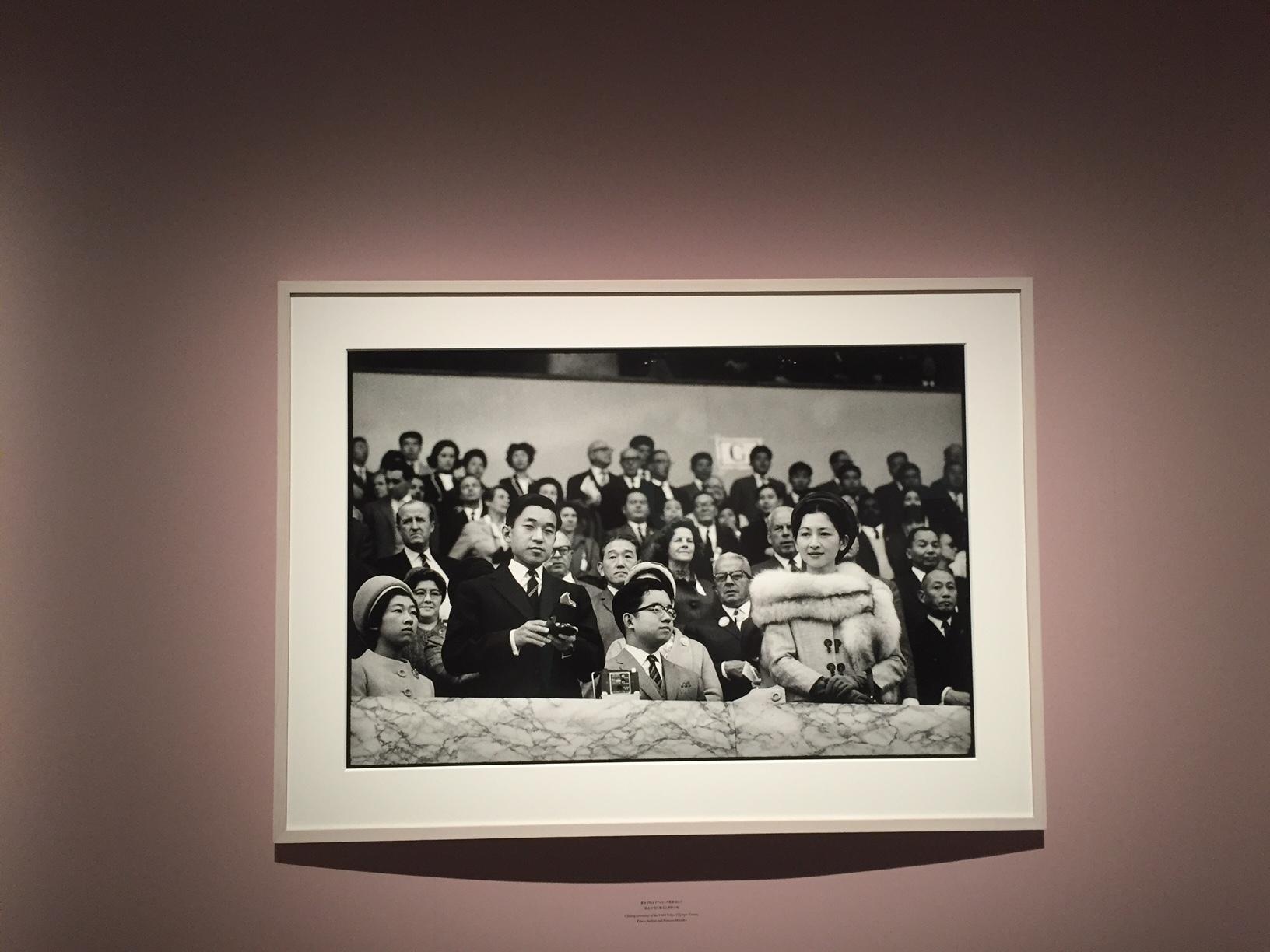 1964年東京オリンピックをご覧になる、天皇皇后両陛下