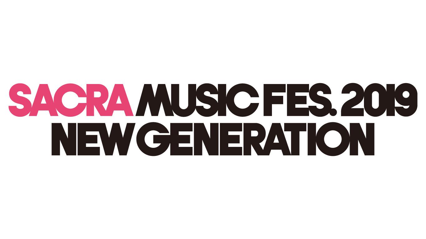 『SACRA MUSIC FES.2019 -NEW GENERATION-』ロゴ
