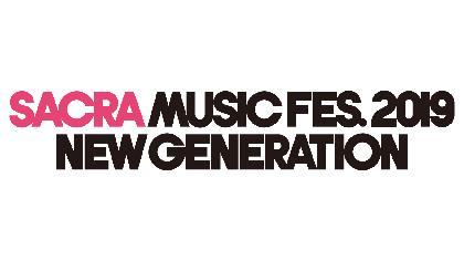 『SACRA MUSIC FES.2019 -NEW GENERATION-』の模様をエムオン!で放送決定