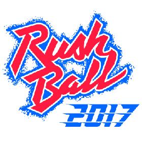 『RUSH BALL 2017』出演者最終発表でネバヤン、フレンズ、cinema staff、ココロオークションら