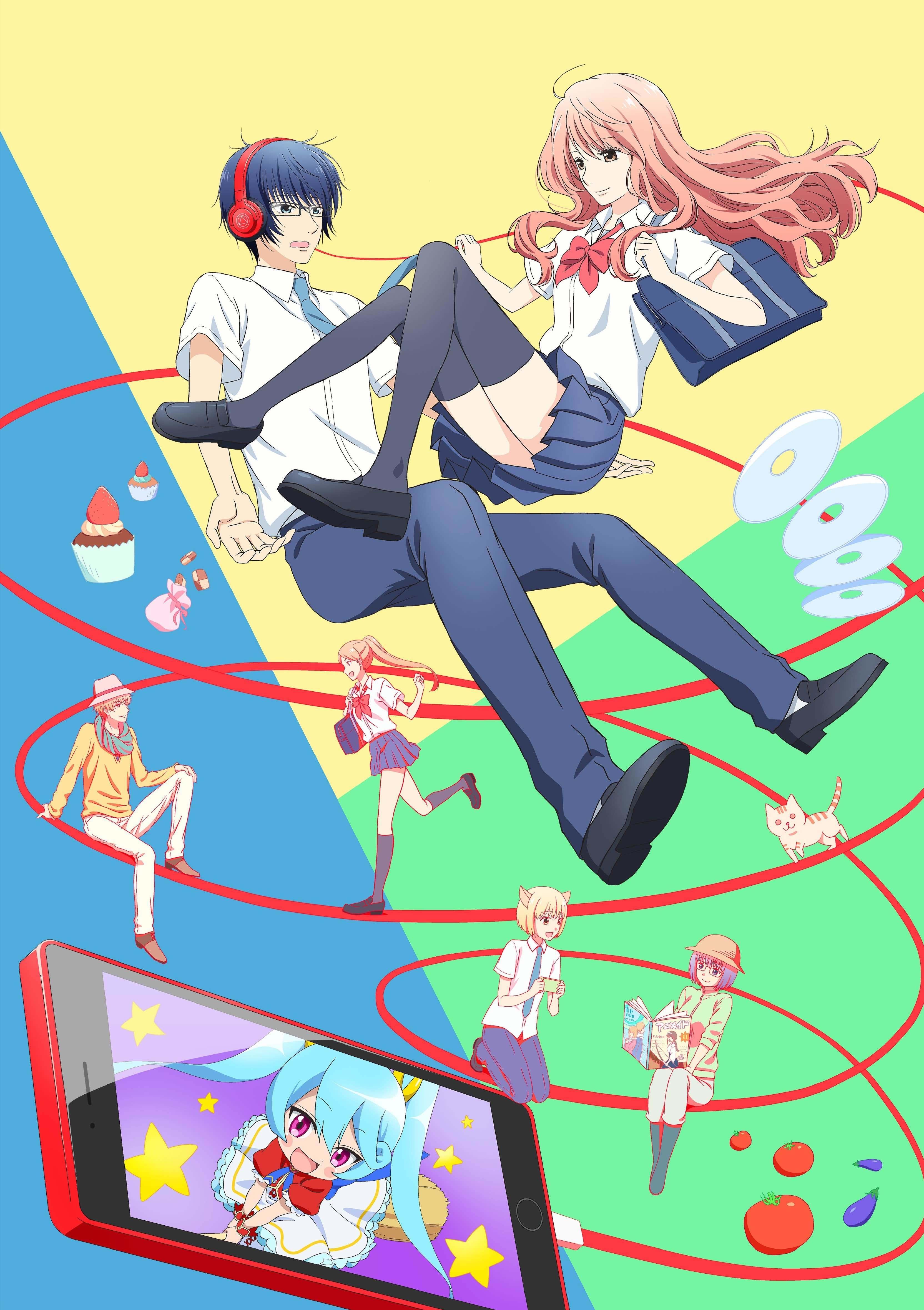 TVアニメ『3D彼女 リアルガール』  (C)那波マオ/講談社・アニメ「3D彼女 リアルガール」製作委員会