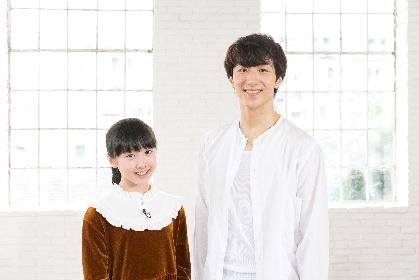 本田望結が大貫勇輔に「ついていきます」 バレエ情報番組への期待と意気込みを語る