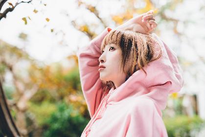 南條愛乃がTVアニメのED主題歌シングル「君のとなり わたしの場所」メインビジュアルとジャケット写真公開