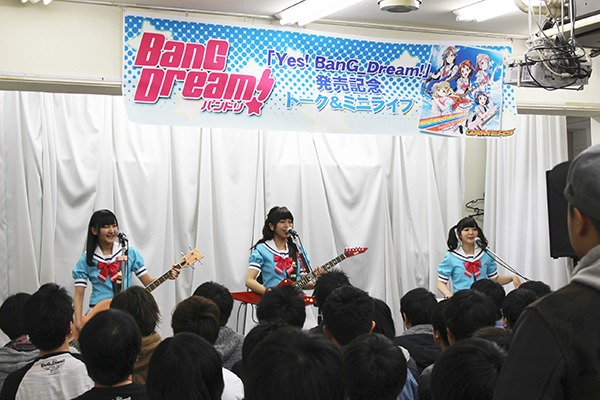 2月21日AKIHABARAゲーマーズ本店での演奏 ⓒ バンドリ! プロジェクト