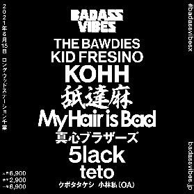 『BADASSVIBES X』にteto・クボタタケシ・小林私の出演が決定 TANGTANG×ガサタンコラボTシャツデザインも発表に