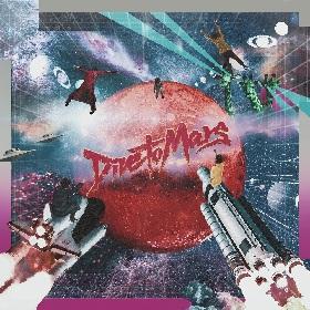 パノラマパナマタウン、ミニアルバム『GINGAKEI』を11月にリリース決定 リリースツアーの詳細も発表に