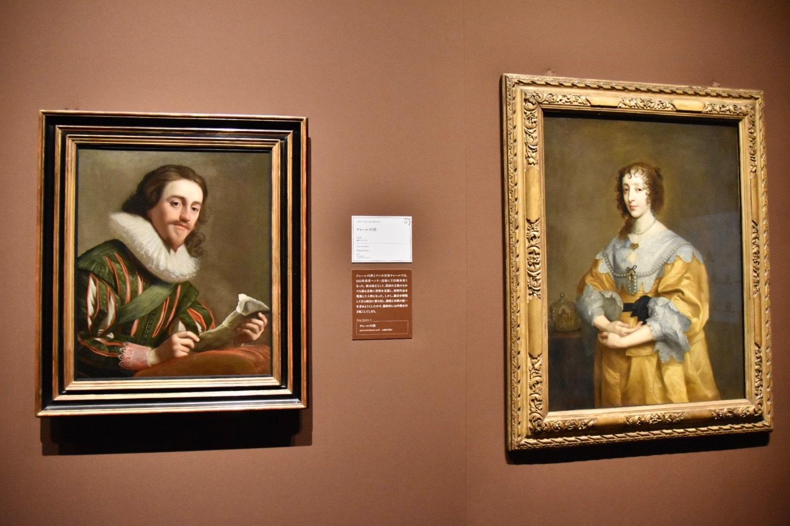 左:ヘリット・ファン・ホントホルスト《チャールズ1世》1628年、右:作者不詳(アンソニー・ヴァン・ダイクの原作に基づく)《アンリエッタ・マルタ》17世紀(原作:1632-35年頃)