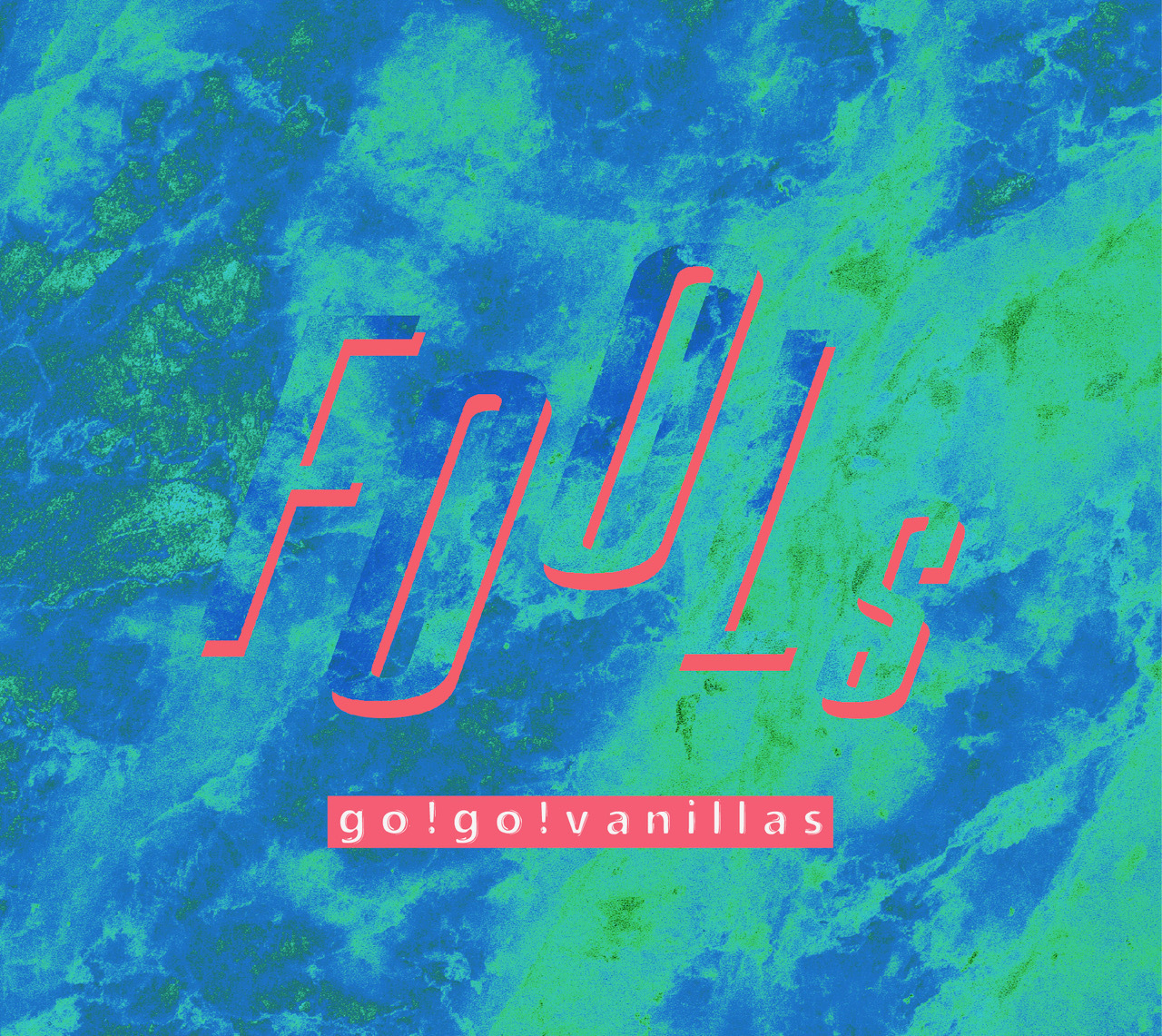go!go!vanillas アルバム『FOOLs』