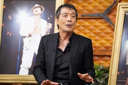 ⽮沢永吉が『嵐にしやがれ』に初登場 「嵐に会いたかったから」6年振りのバラエティ番組出演へ