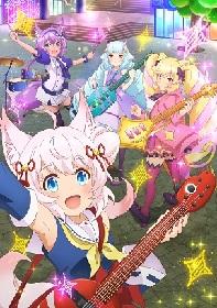 バーチャルライブアプリ「INSPIX LIVE」でTVアニメ『SHOW BY ROCK!! ましゅまいれっしゅ!!』マシマヒメコ無料個別トーク会を開催