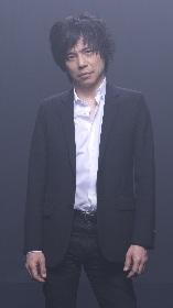 東京スカパラダイスオーケストラ、ゲストボーカルに宮本浩次(エレファントカシマシ)を迎えニューシングル 「長年の夢でした」