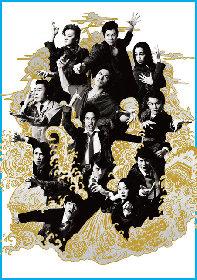 滝川英治ら個性派キャストが出演!舞台芸術集団地下空港の新作公演『ポセイドンの牙』2016年6月上演