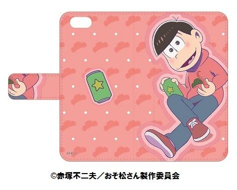 iPhoneケース6_6s手帳型1 4月23日(土)~