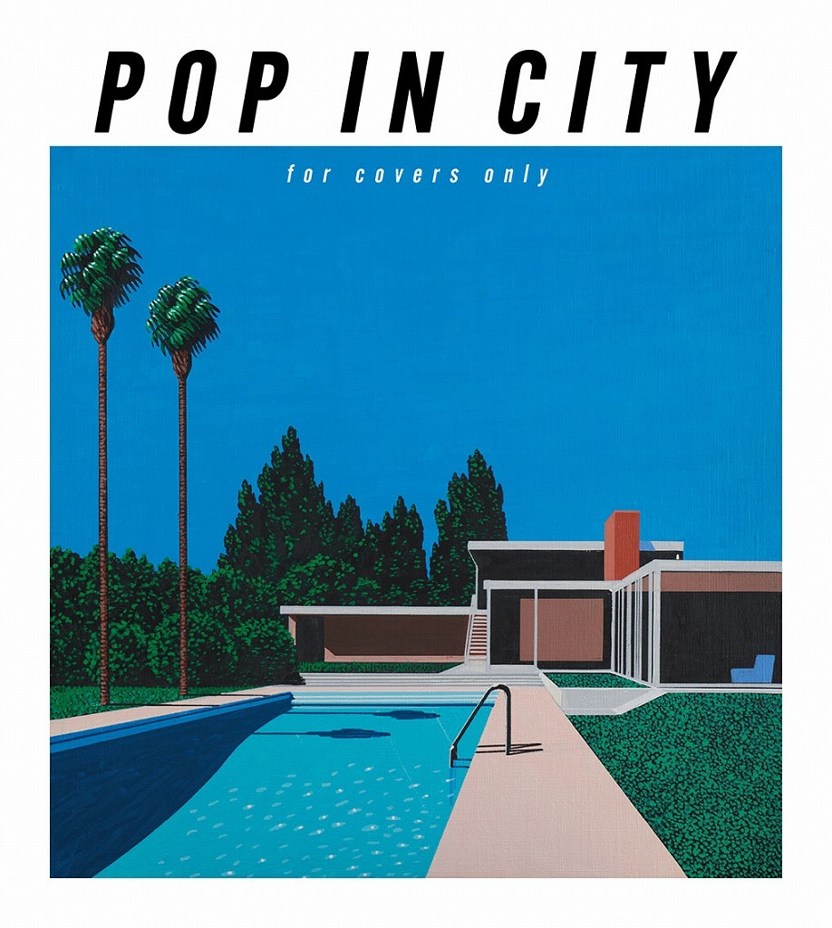 『POP IN CITY ~for covers only』完全生産限定盤