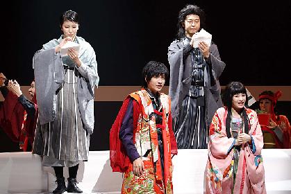 【動画5分】広瀬すず、志尊淳が十代の恋を鮮烈に!~NODA・MAP 新作「 『Q』: A Night At The Kabuki 」開幕へ/ゲネプロレポート