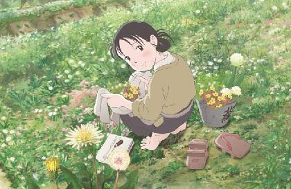 片渕須直監督、のん主演『この世界の片隅に』がBlu-ray&DVDで発売 のん新規インタビューや100ページブックレットなど特典も