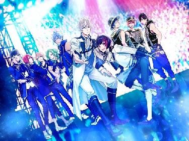 TVアニメ『B-PROJECT~鼓動*アンビシャス~』幕張メッセにてスペシャルライブイベント開催&BD・DVDの発売決定