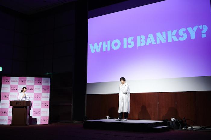 (左から)司会の日本テレビアナウンサー・畑下由佳、アンバサダーの中村倫也