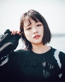 大原櫻子、新シングル「泣きたいくらい」発売記念フリーライブ&特典プレゼント会を開催決定