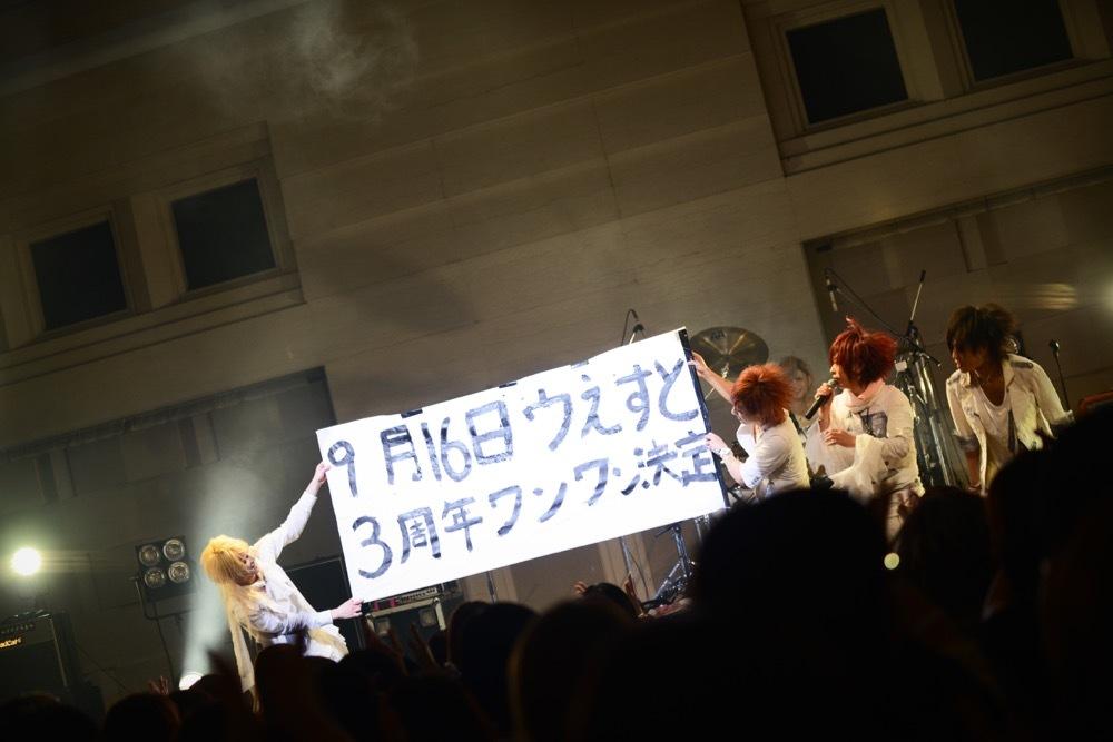 Chanty Photo by インテツ
