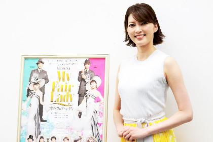 朝夏まなと、宝塚退団後、初の舞台出演!『マイ・フェア・レディ』初めての女役に「女心を一から勉強中です」