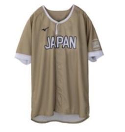 日本代表レプリカユニホームのイメージ