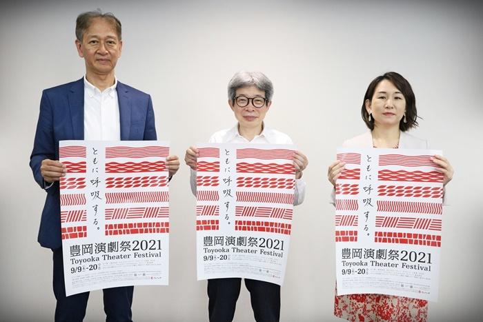 (左から)高宮浩之演劇祭実行委員会会長、平田オリザフェスティバルディレクター、相馬千秋総合プロデューサー。