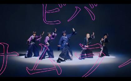 """崎山つばさ DA PUMPのTOMO、KENZOが振り付けた「ダンシング☆サムライ」MVが""""ダサかっこいい!""""と話題"""