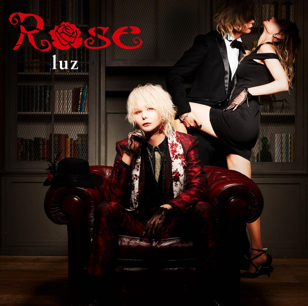 「Rose」通常盤