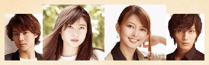 ミュージカル『ローマの休日』アン王女役に朝夏まなと・土屋太鳳のWキャストで2020年10月上演