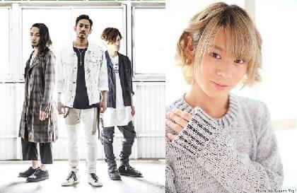 SHiNNOSUKE(ROOKiEZ is PUNK'D)&大平峻也のトーク番組『エンスタ』5月17日にラスト放送