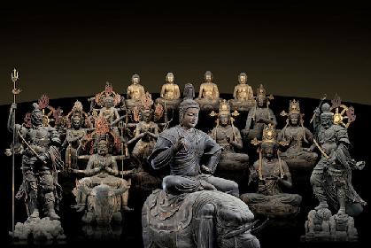 特別展『国宝 東寺−空海と仏像曼荼羅』報道発表会より見どころをレポート 国宝31件含む100件以上の密教美術が集結!