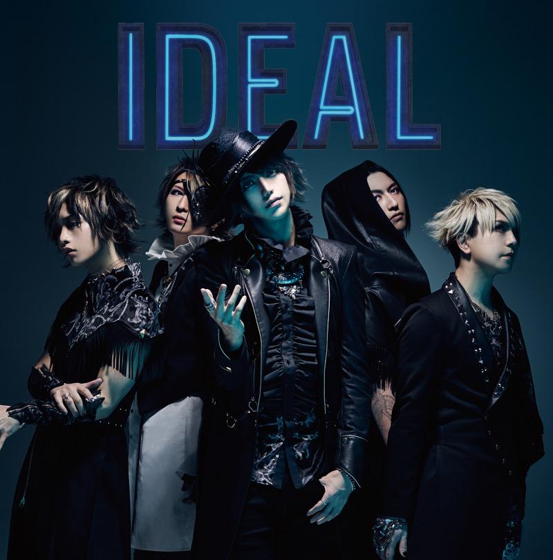 A9 『IDEAL』初回限定豪華盤