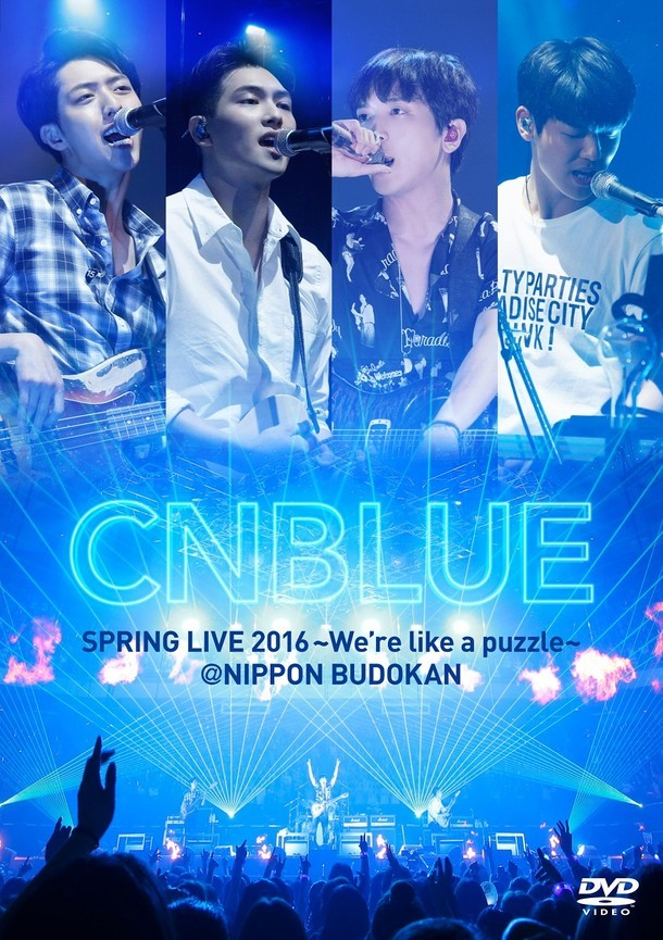 CNBLUE「SPRING LIVE 2016~We're like a puzzle~ @ NIPPON BUDOKAN」DVD通常盤ジャケット
